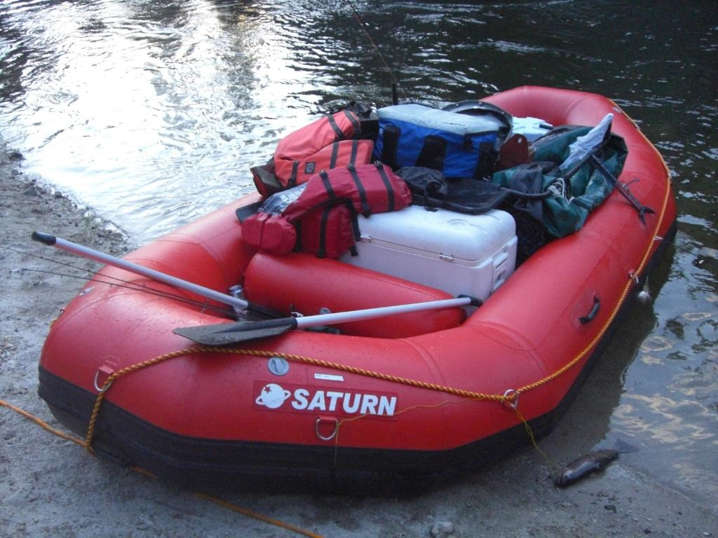14' Saturn Whitewater Raft