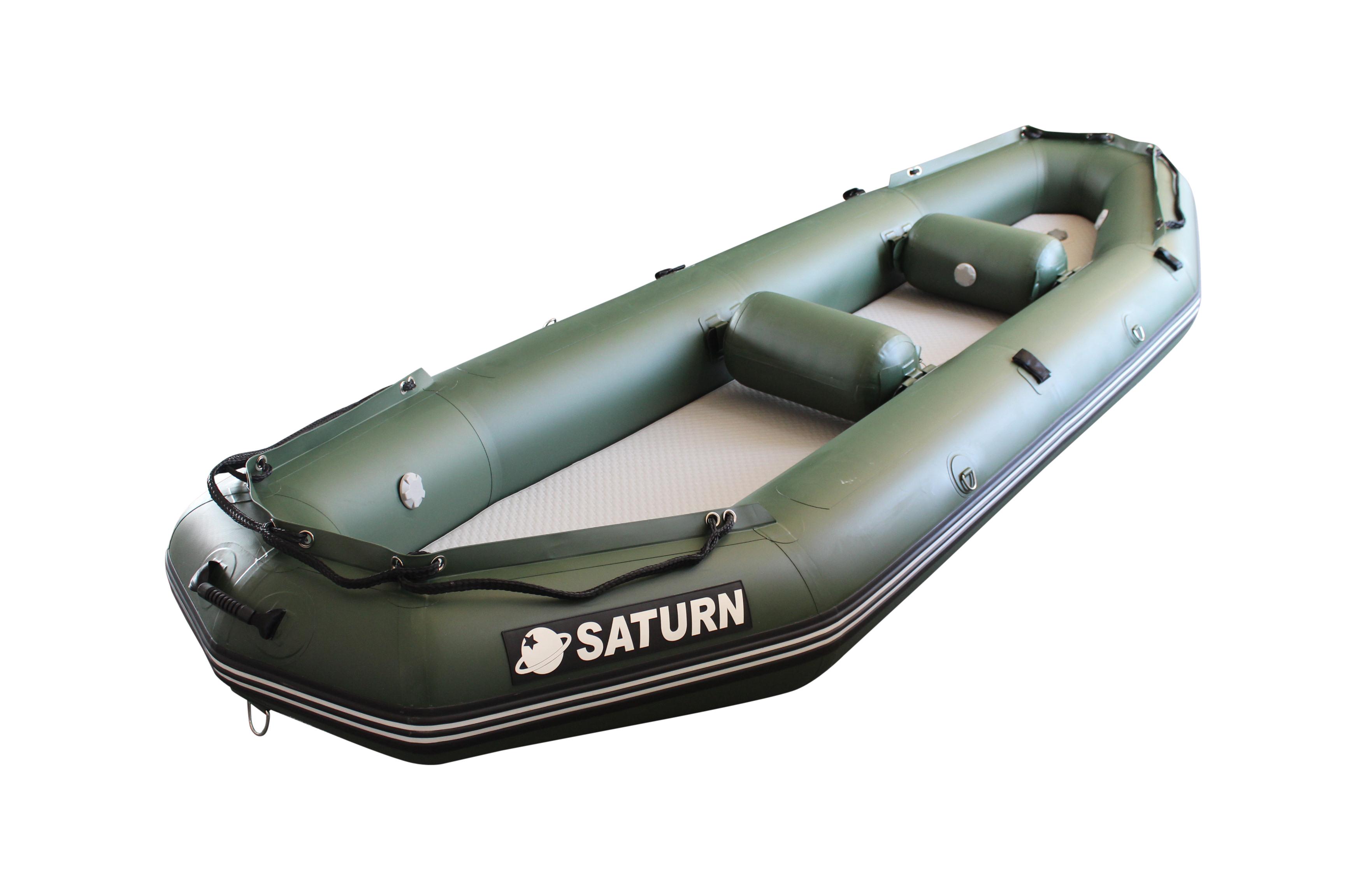 12' Saturn Raft/Kayak
