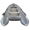2020 14' Saturn Performance KaBoat (Dark Grey)